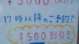大学生カット♪秋田市新屋美容室ヘアメイクピース♪