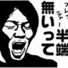 ホワイトブロンド☺秋田市美容室ピース♪